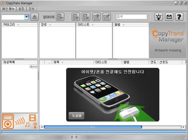 copytrans1.jpg