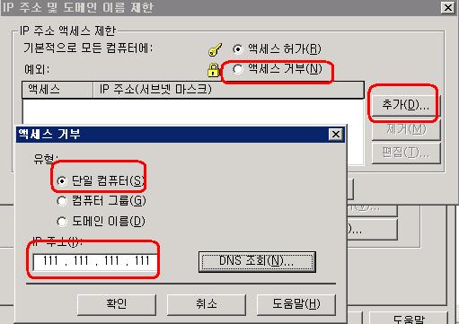 iis-block3.png